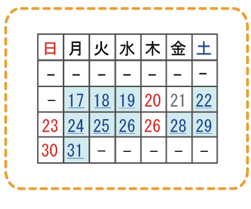 WEB予約受付手順02
