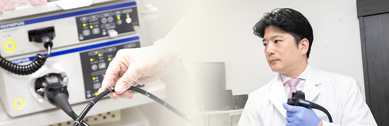 完全無痛内視鏡(胃カメラ・大腸カメラ)検査