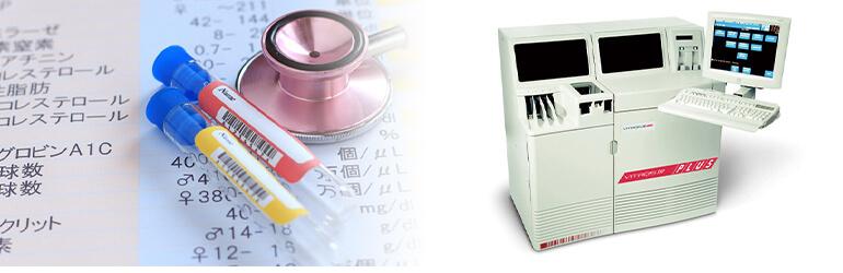 10分で検査結果がわかる採血検査機器を導入